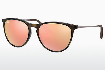 Aurinkolasit Ray-Ban Junior RJ9060S 70062Y - Ruskea, Havanna
