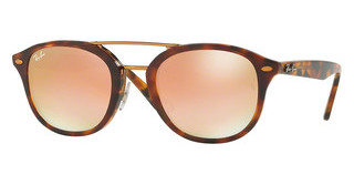 Ray-Ban RB2183 1127B9 GREEN GRADIENT BROWN MIRROR PITOP HAVANA BROWN/YELLOW BROWN