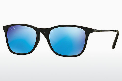 Aurinkolasit Ray-Ban Junior RJ9061S 700555