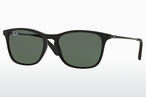 Aurinkolasit Ray-Ban Junior RJ9061S 700571
