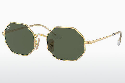 Aurinkolasit Ray-Ban Junior RJ9549S 223/71