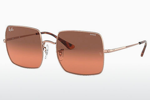 Aurinkolasit Ray-Ban SQUARE (RB1971 9151AA)