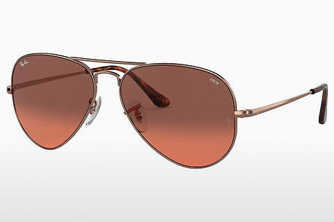 Aurinkolasit Ray-Ban Aviator Metal Ii (RB3689 9151AA)
