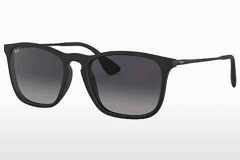 Aurinkolasit Ray-Ban CHRIS (RB4187 622/8G)